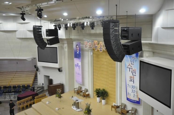 Geo D Completes Modernisation Of Korea Church