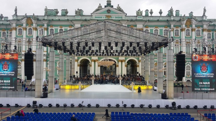 Robe St Petersburg City Day