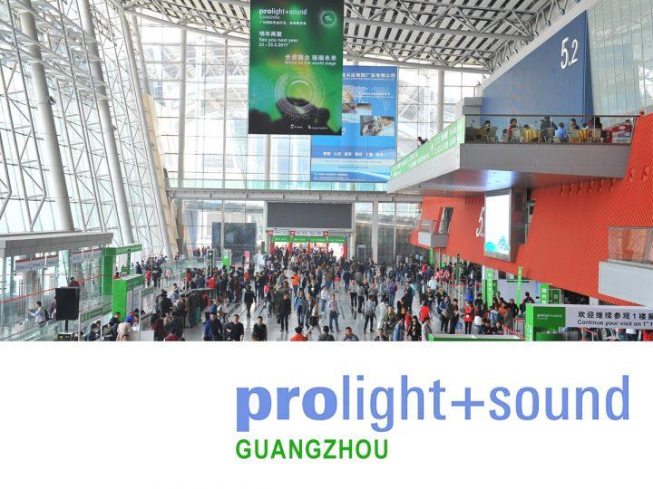 Prolight & Sound Guangzhou 2017