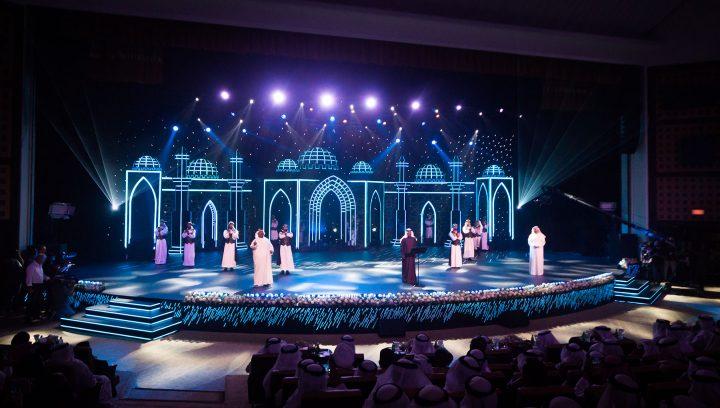 Robe Islamic Art Award 2017 Lighthouse Productions