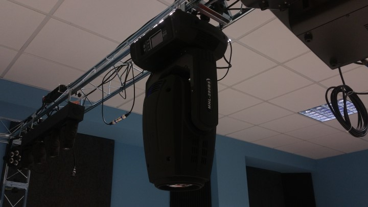 LightSoundJournal FocusOn Soundsation MHL-280BS