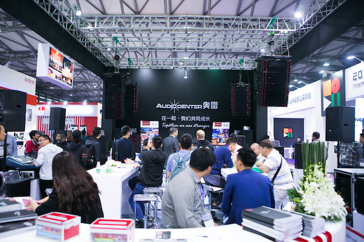 Prolight & Sound Shanghai 2017 630 Brands