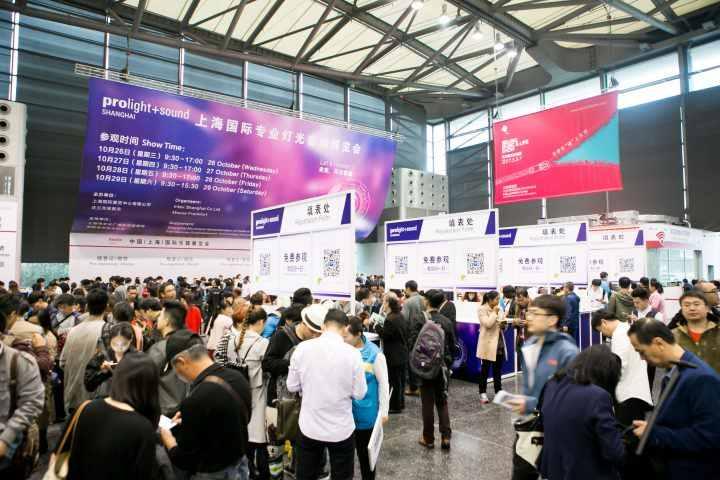 Prolight & Sound Shanghai 2017 630 Brands