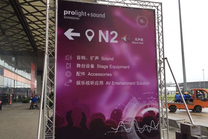 Prolight + Sound Shanghai 2017 First Impressions