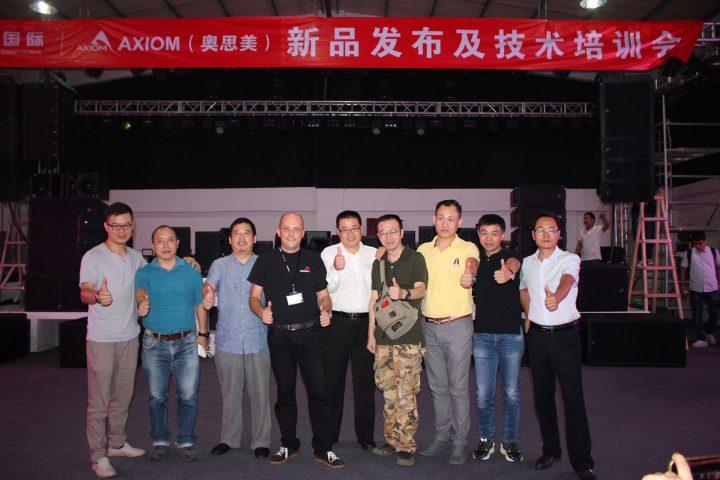 Sanecore to Distribute Axiom in China