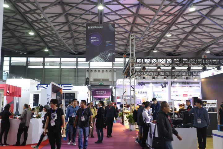 Prolight & Sound Shanghai 2017 LightSoundJournal