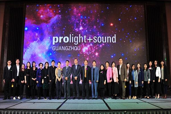 Prolight & Sound Guangzhou 2018 Floor Space Sold Out