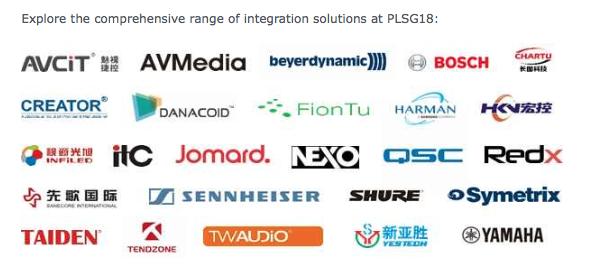 PLSG18 embraces the prosperous system integration market
