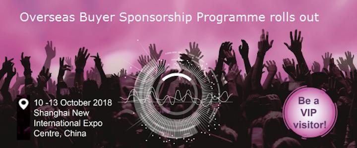 PLSS2018 Overseas Buyer Sponsorship Programme