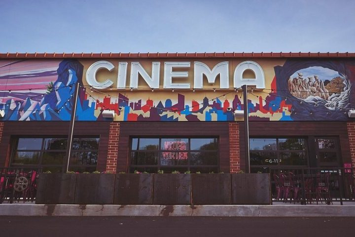 QSC Certified Theatre Alamo Drafthouse