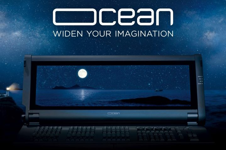 ADB Ocean Lighting Console