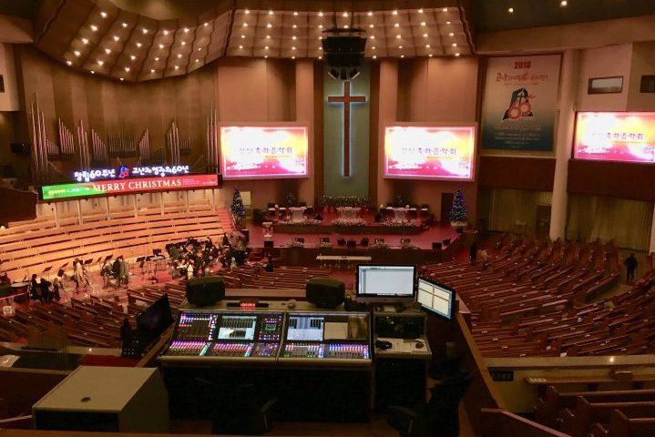 Powersoft Audio X Series Yeouido Full Gospel Church
