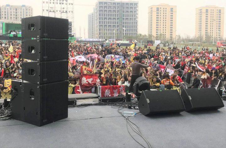 Next-proaudio Festival China