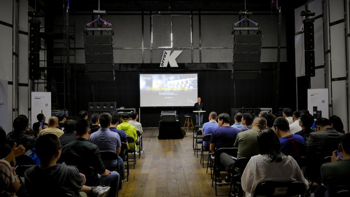 K-array K-Academy China