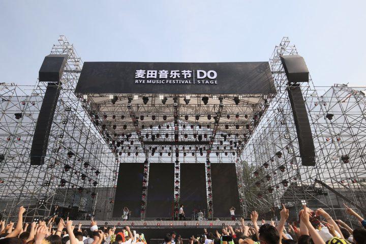 MTA Festival China Meyer Sound