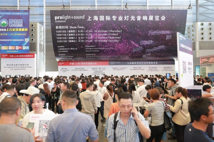 PLSS 2019 Prolight + Sound Shanghai Feedback A3E IMSTA