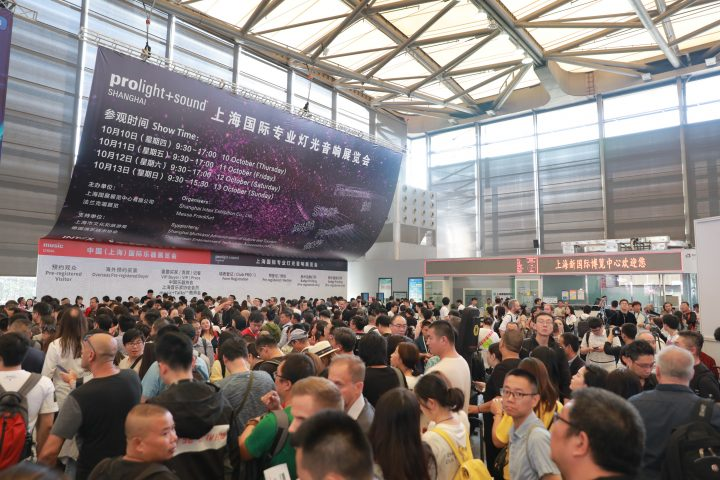 Prolight + Sound Shanghai Show Report