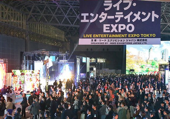 7th Live Entertainment Expo TOKYO