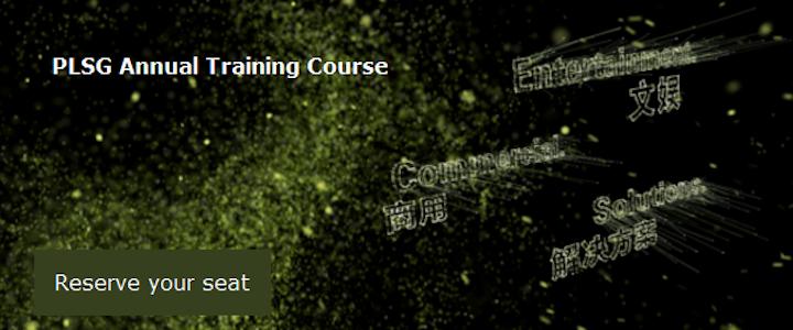 PLSG Annual Training