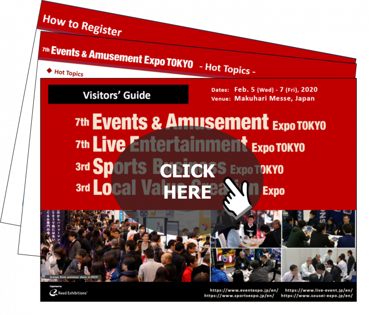 Live Entertainment Expo TOKYO 2020 Digital Guide Online Now
