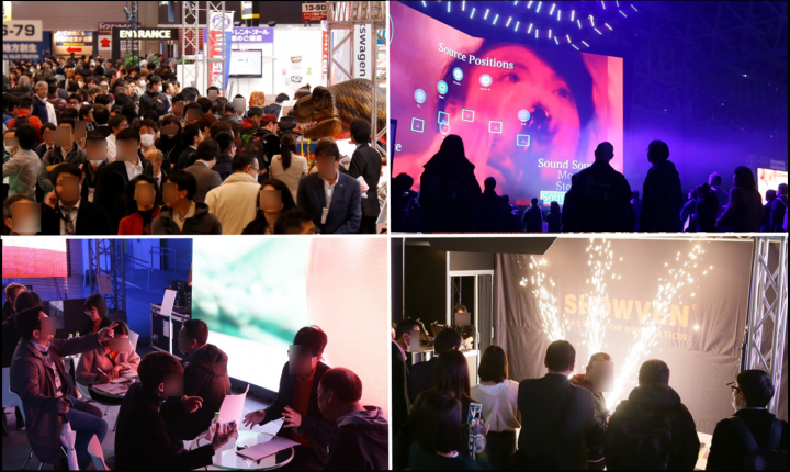 Live Entertainment Expo Tokyo 2020
