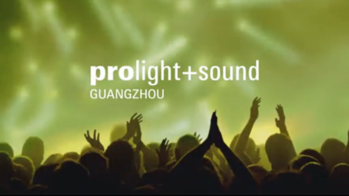 Prolight + Sound Guangzhou 2020 Postponed PLSG 2020