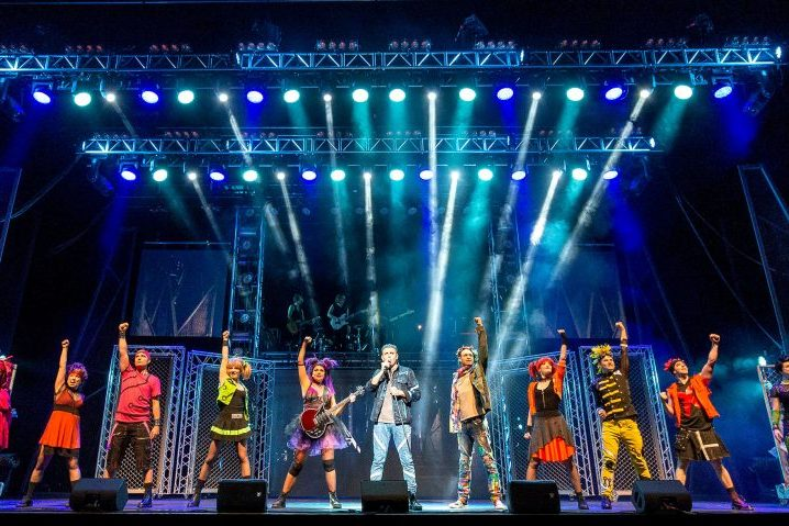 Kinesys We Will Rock You Musical